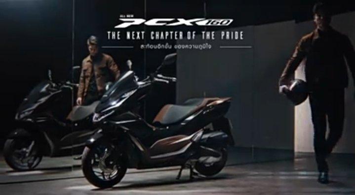 Honda PCX 160 4-Klep